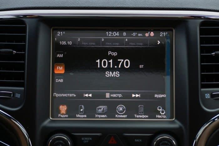 Car Dashboard Computer Console