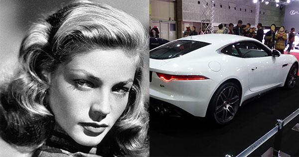 Lauren Bacall Modern Car