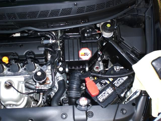 honda civic engine compartment